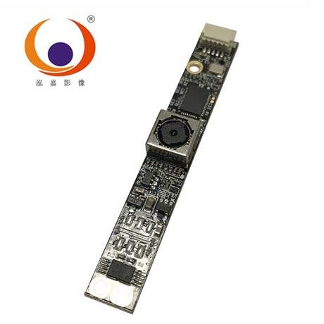 5 million pixel USB camera